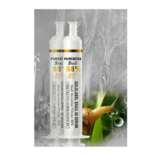 Purebess Goldlabel Snail 88 Serum