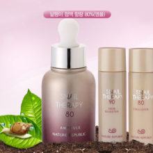 NATURE REPUBLIC Snail Therapy 80 Ampoule Special Set