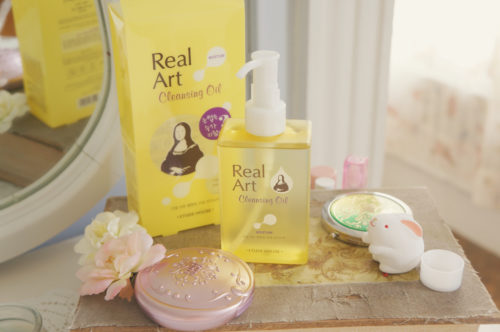 etude-house-real-art-cleansing-oil