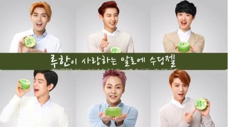 exo-nature-republic-1