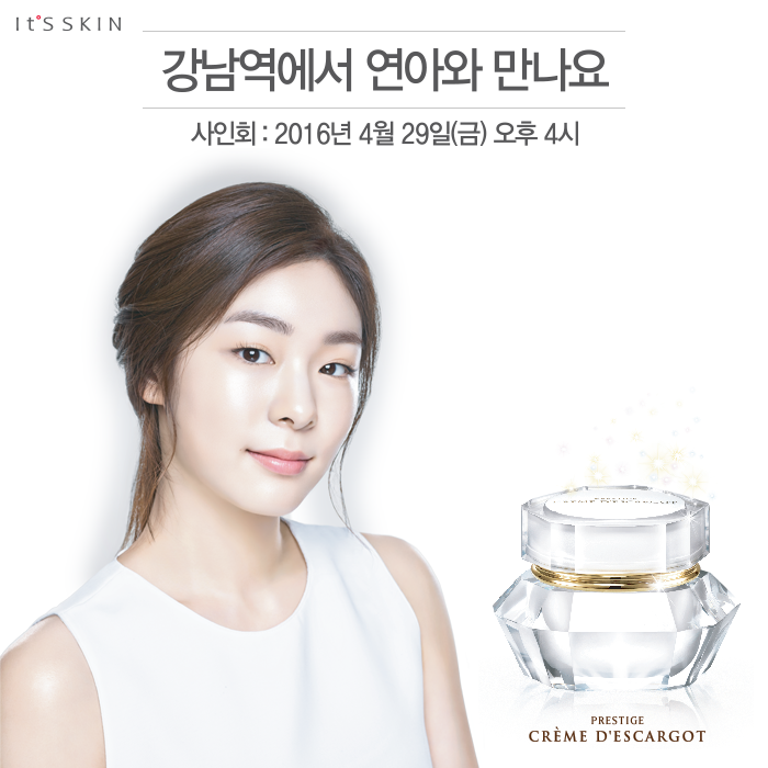 welcos-the-saem-it-s-skin-enprani-1