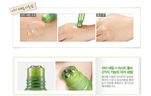 nature-republic-california-aloe-vera 74-cooling-eye-serum-2