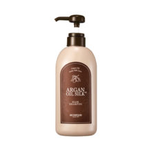 SKINFOOD Argan Oil Silk Plus Hair Shampoo